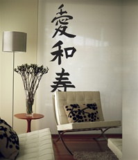 "Zen ""Kanji"" Writing  Symbols wall decals stickers"