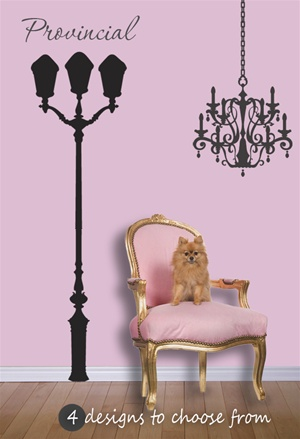 Lamp Post wall decal sticker