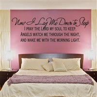 Now I lay me down to sleep - Vinyl Wall Decal - Wall Quote - Wall Décor
